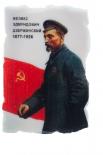 Магнит Дзержинский